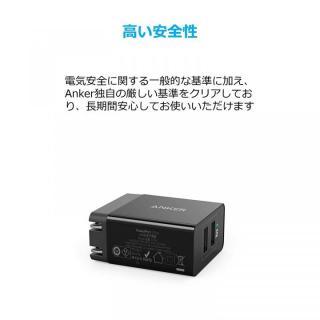 Anker PowerPort 2 Eco USB急速充電器 ブラック_3
