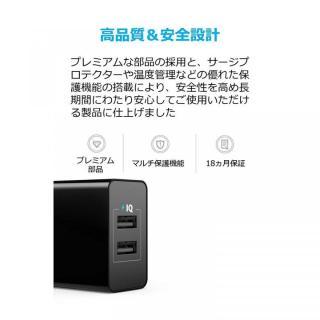 Anker PowerPort 2 Eco USB急速充電器 ブラック_5