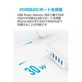 Anker PowerPort I PD - 1ポート PD & 4ポート PowerIQ ホワイト_1