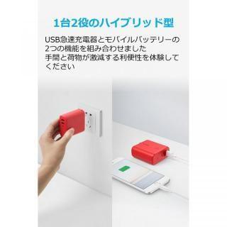 Anker PowerCore Fusion 5000 USB急速充電器/モバイルバッテリー [5000mAh] レッド【10月下旬】_1