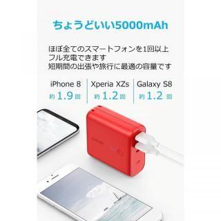 Anker PowerCore Fusion 5000 USB急速充電器/モバイルバッテリー [5000mAh] レッド【10月下旬】_2