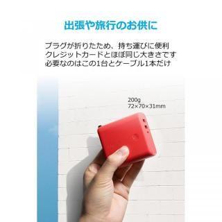 Anker PowerCore Fusion 5000 USB急速充電器/モバイルバッテリー [5000mAh] レッド【10月下旬】_3