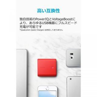 Anker PowerCore Fusion 5000 USB急速充電器/モバイルバッテリー [5000mAh] レッド【10月下旬】_4
