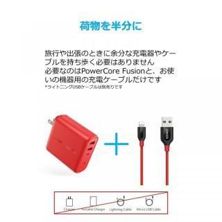 Anker PowerCore Fusion 5000 USB急速充電器/モバイルバッテリー [5000mAh] レッド【10月下旬】_5