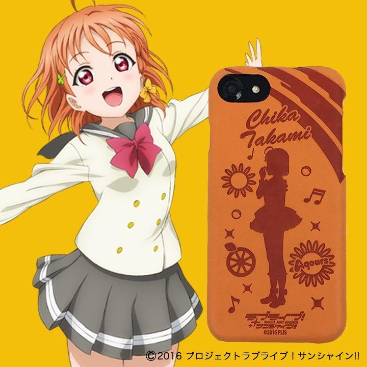 iPhone8/6/7/6s ケース ラブライブ!サンシャイン!! レザーケース for iPhone 8 / 7 / 6s / 6 高海 千歌 ver_0