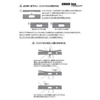 【iPhone6s/6ケース】薄い防水ケース カード1枚収納可能 JEMGUN Passport クリアグリーン iPhone 6s/6_7
