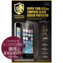 [0.15mm] ゴリラガラス採用 クリスタルアーマー PAPER THIN  iPhone SE/5s/5c/5