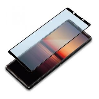 3Dハイブリッド液晶保護ガラス 貼り付けキット付き ブルーライト低減/光沢 Xperia 1用【11月上旬】