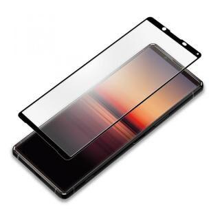 3Dハイブリッド液晶保護ガラス 貼り付けキット付き アンチグレア Xperia 1用【9月下旬】