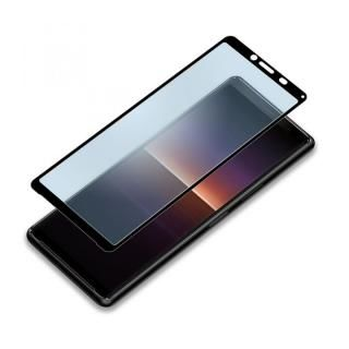 3Dハイブリッド液晶保護ガラス 貼り付けキット付き ブルーライト低減/アンチグレア Xperia 10用【10月中旬】
