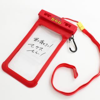 マックスむらいの防水ケース カード収納機能付き