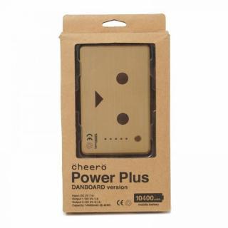 [10400mAh] ダンボーバッテリー cheero Power Plus DANBOARD VERSION_4