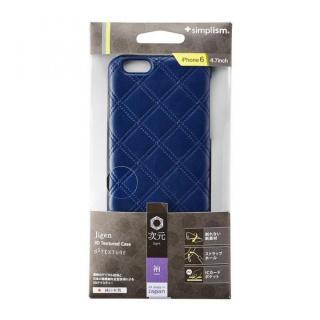 【iPhone6ケース】次元シリーズ 衲 3Dテクスチャー カードポケットケース 鉄紺 iPhone 6_3
