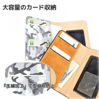 【iPhone SE/6/6 Plusケース】mobakawa mbook 本革手帳型ケース Lサイズ ホワイトカモフラージュ 多機種(iPhone/Android)対応_5