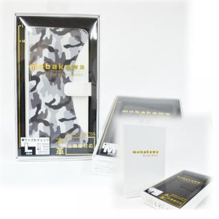 【iPhone SE/6/6 Plusケース】mobakawa mbook 本革手帳型ケース Lサイズ ホワイトカモフラージュ 多機種(iPhone/Android)対応_7