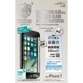 iPhone8/7 フィルム クリスタルアーマー Ag+ 抗菌ガラス強化保護フィルム ブラック iPhone 8/7