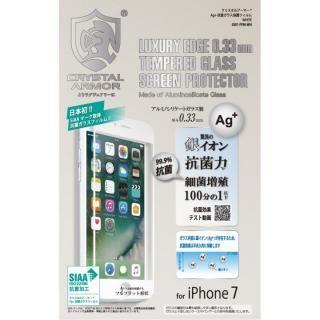 クリスタルアーマー Ag+ 抗菌ガラス強化保護フィルム ホワイト iPhone 7【7月上旬】