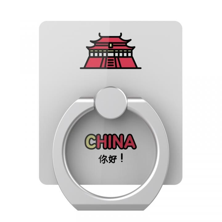 AAUXX iRing スマホリング 落下防止 Landmark China_0