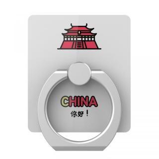 AAUXX iRing スマホリング 落下防止 Landmark China