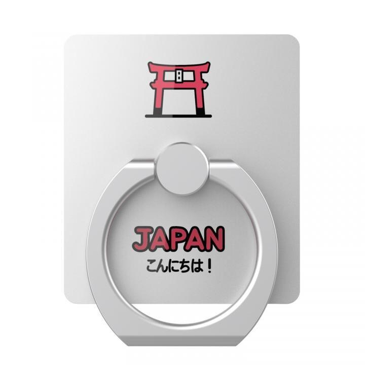 AAUXX iRing スマホリング 落下防止 Landmark Japan_0