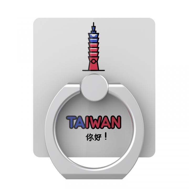AAUXX iRing 落下防止リング Landmark Taiwan_0