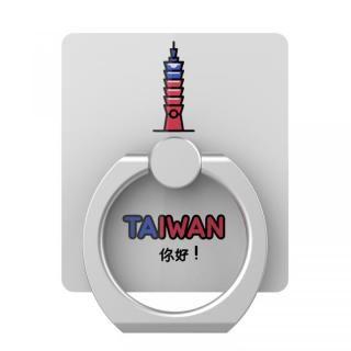 AAUXX iRing 落下防止リング Landmark Taiwan