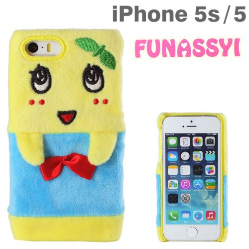 iPhone SE/5s/5 ふなっしー iPhone SE/5s/5ケース(ぬいぐるみ)_0