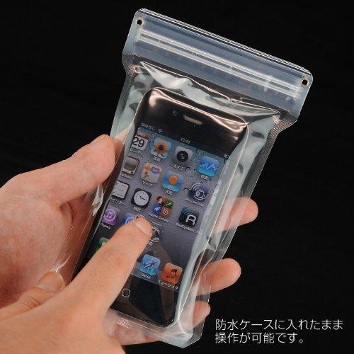 iPhone SE/5s/5 ケース iPhone用防水ケース&スタンドセット『ウォータープルーフキット』_0