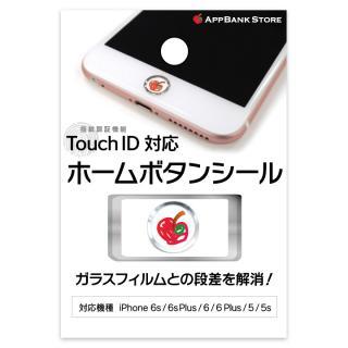 TouchID対応 AppBankのホームボタンシール