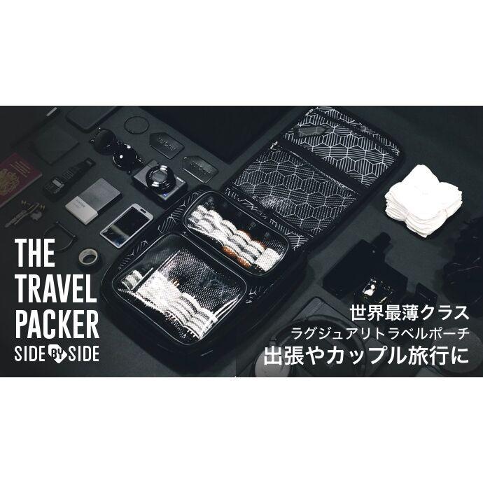 TRAVEL PACKER トラベルポーチ【7月上旬】_0
