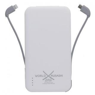 2タイプケーブル収納モバイルバッテリー「世界武蔵」 [5000mAh]Lightning&MicroUSB ホワイト