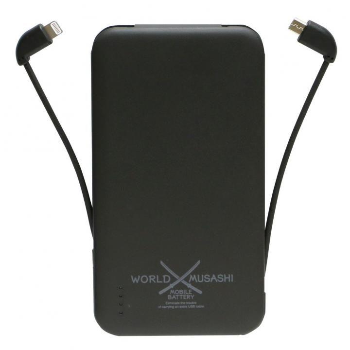 2タイプケーブル収納モバイルバッテリー「世界武蔵」 [5000mAh]Lightning&MicroUSB ブラック_0