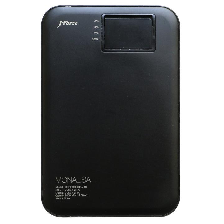 超薄型スタイリッシュモバイルバッテリー「MONALISA」[3400mAh]ブラック_0