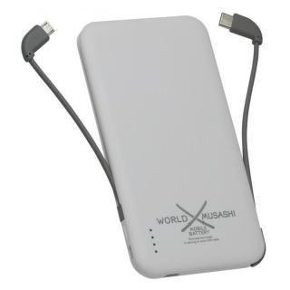 2タイプケーブル収納モバイルバッテリー「世界武蔵」 [5000mAh]USB Type-C&MicroUSB ホワイト