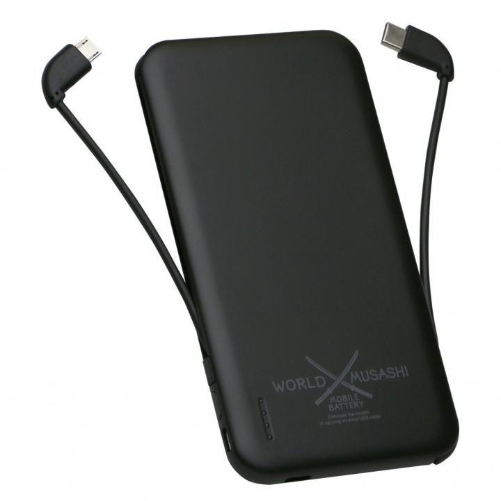 2タイプケーブル収納モバイルバッテリー「世界武蔵」 [5000mAh]USB Type-C&MicroUSB ブラック_0