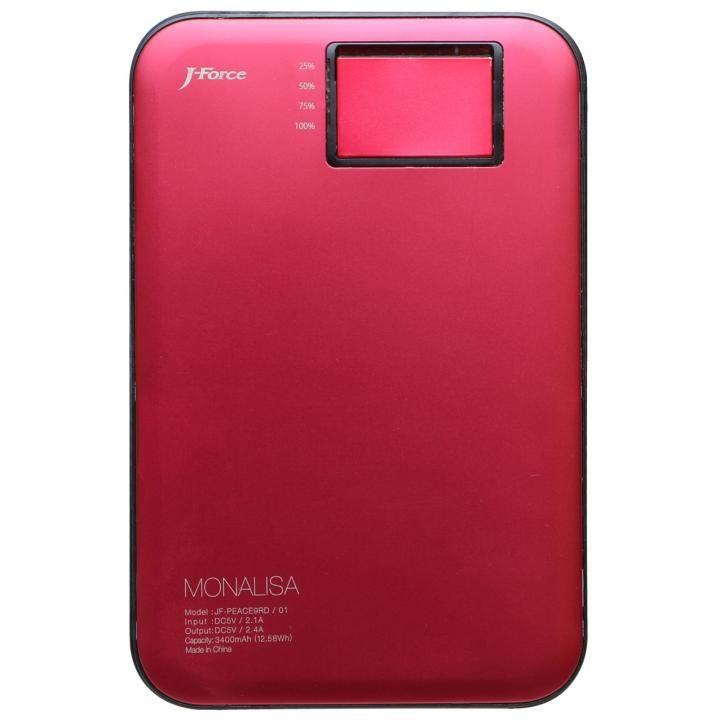超薄型スタイリッシュモバイルバッテリー「MONALISA」[3400mAh]レッド