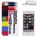 iPhone SE/5s/5 サクラクレパスケース(クーピーペンシル)