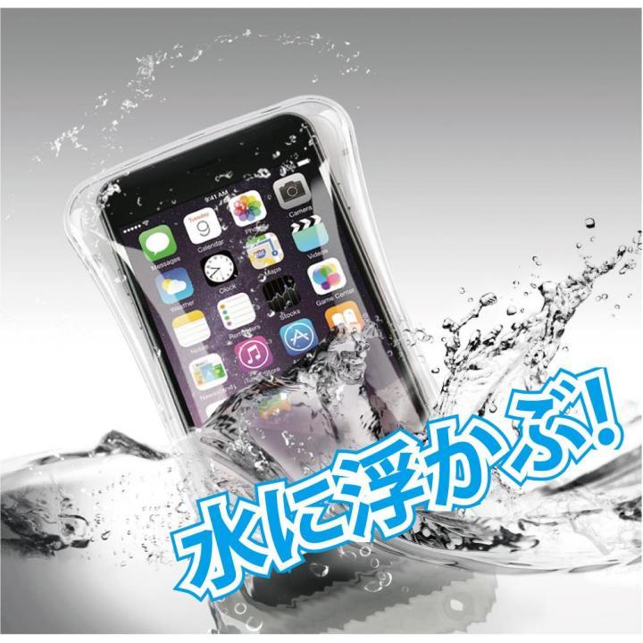 エアーバック搭載・浮く!防水スマホケース ホワイト IPX8取得 多機種対応(iPhone/Android)