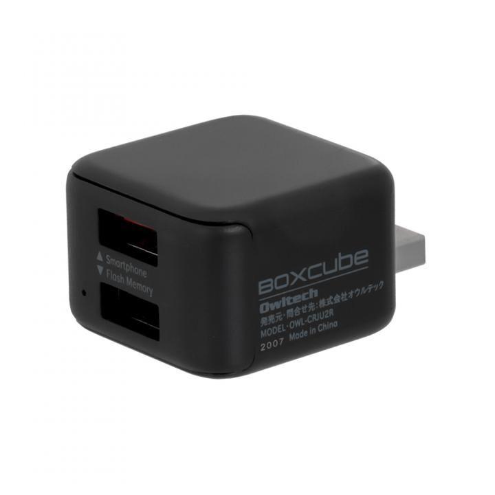 充電しながらデータ保存が簡単にできるUSBアダプター BOXCube ブラック_0