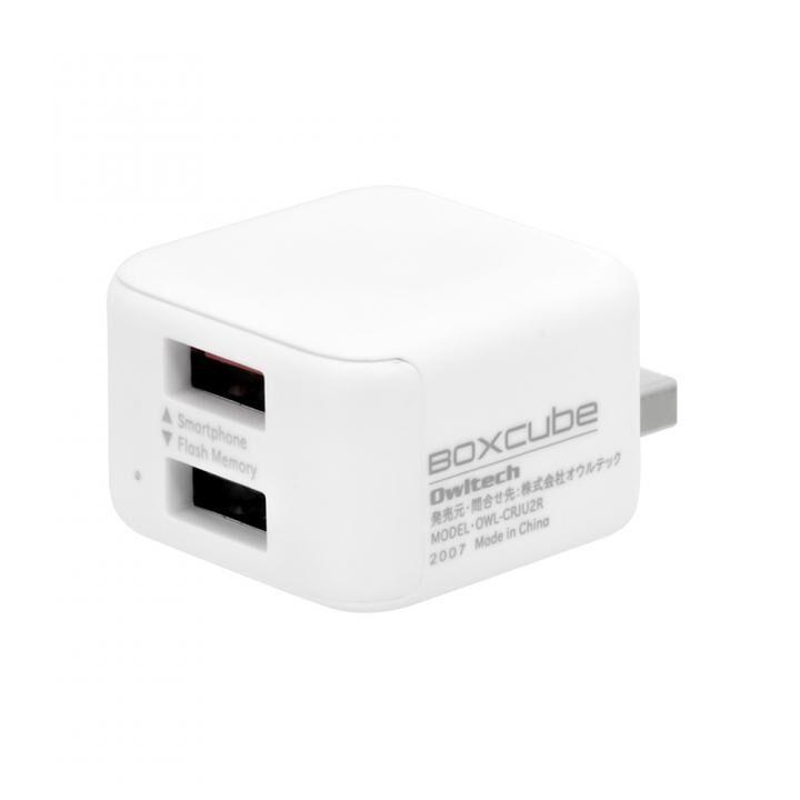充電しながらデータ保存が簡単にできるUSBアダプター BOXCube ホワイト【8月上旬】_0