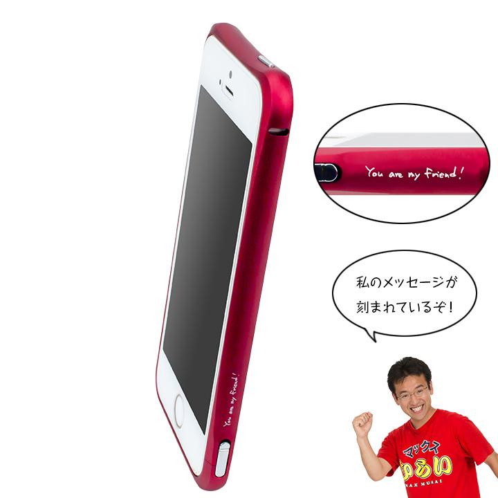 iPhone SE/5s/5 マックスむらいのレッドバンパー  iPhone SE/5s/5_0