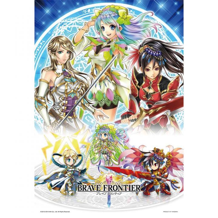 【300ピース】 ブレイブフロンティア ジグソーパズル 美しき闘姫たち_0