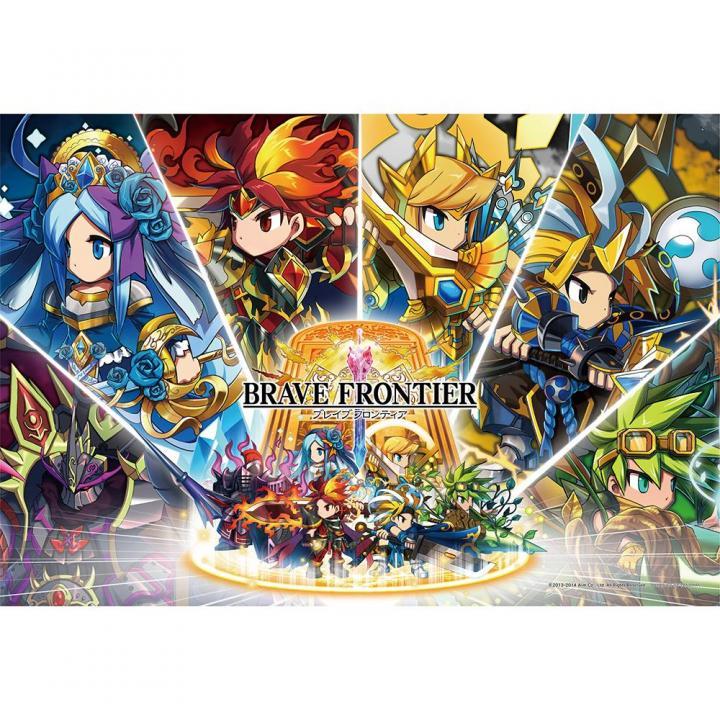 【300ピース】 ブレイブフロンティア ジグソーパズル 六英雄召喚_0