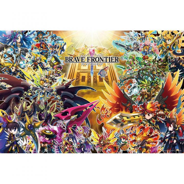 【1000ピース】 ブレイブフロンティア ジグソーパズル 大いなる英雄の世界_0