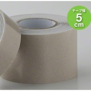 抗菌シートテープ 幅5cm【9月下旬】