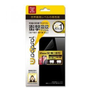 iPhone SE 第2世代 フィルム Wrapsol(ラプソル) iPhone SE (第2世代)対応 全面保護 (液晶面~側面+背面~側面) ダブルラップモデル衝撃吸収保護フィルム