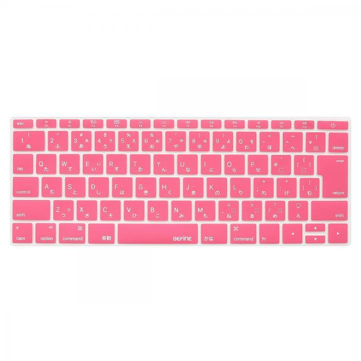 新しいMacBook 12インチ用 キーボードカバー ベーシック ピンク_0