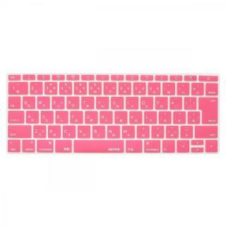 新しいMacBook 12インチ用 キーボードカバー ベーシック ピンク