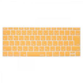 新しいMacBook 12インチ用 キーボードカバー ベーシック オレンジ