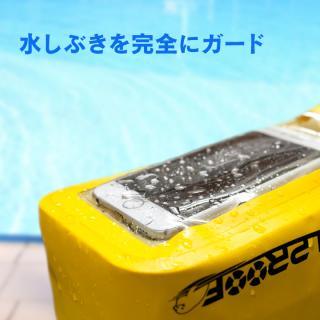 【iPhone SE/6/6 Plusケース】AppBank×週刊アスキー 究極防水バッグ_4